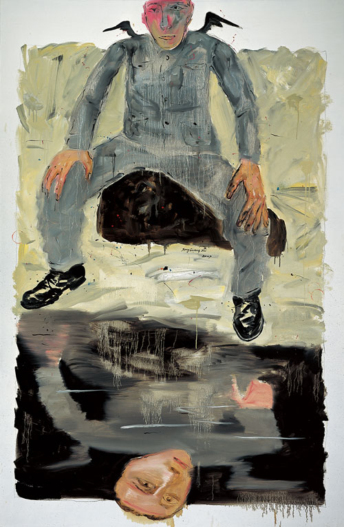 Song Guangzhi 1970 Malerei