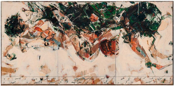 Shahriar Ahmadi art