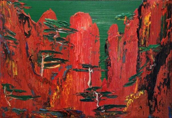 Yin Zhaoyang art