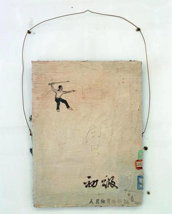 Shen Liang art painting